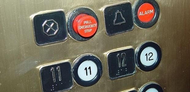 Нелеп инцидент: 10-годишно дете почина в асансьор в Кюстендил