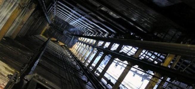 """Жена падна в асансьорна шахта на общежитие в """"Студентски град"""""""