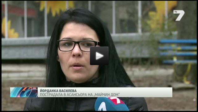 Jordanka-Vasileva