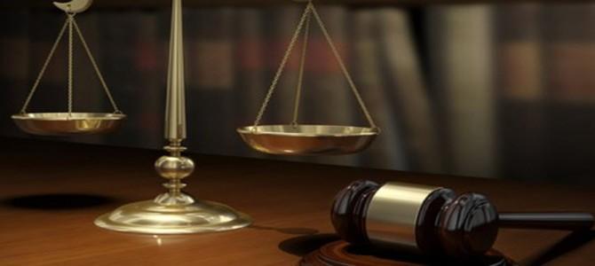 Поредно решение на Темида пред Апелативен съд