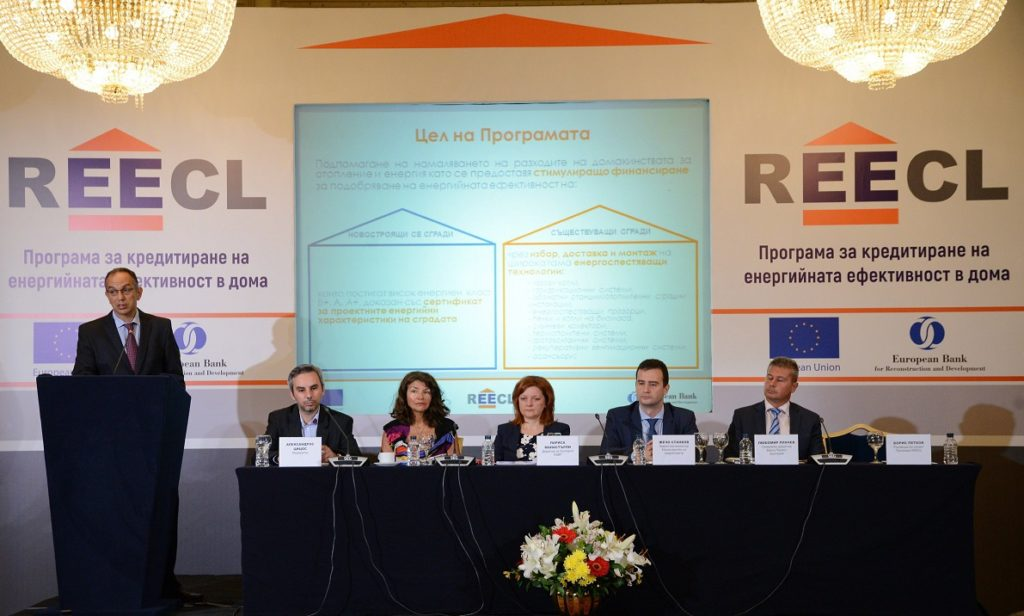 REECL press conference 01.09 (1)