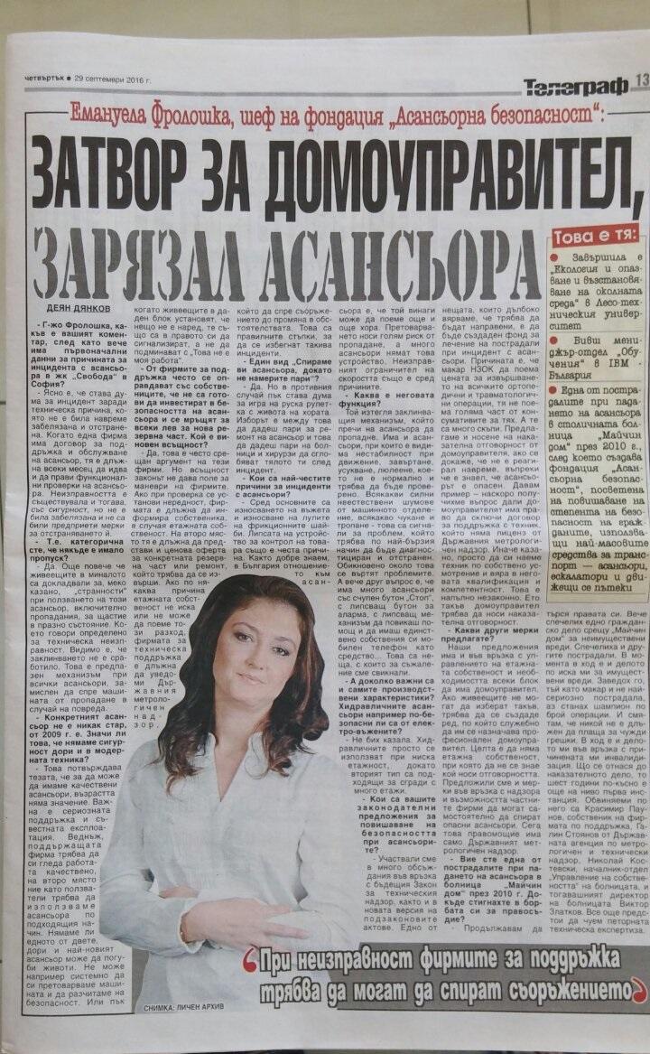 vestnik_telegraf