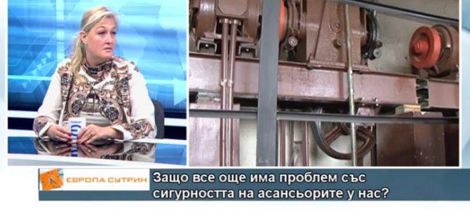 Защо все още има проблем със сигурността на асансьорите у нас?