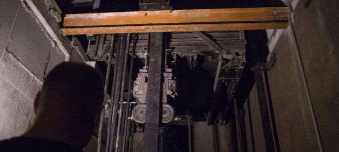 авария на асансьор