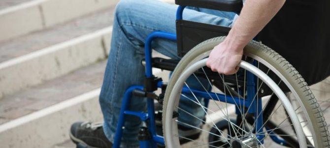 Национална програма за достъпна жилищна среда и лична мобилност